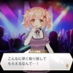 【マギレコ】史乃沙優希の変身シーン&マギア・ドッペル動画